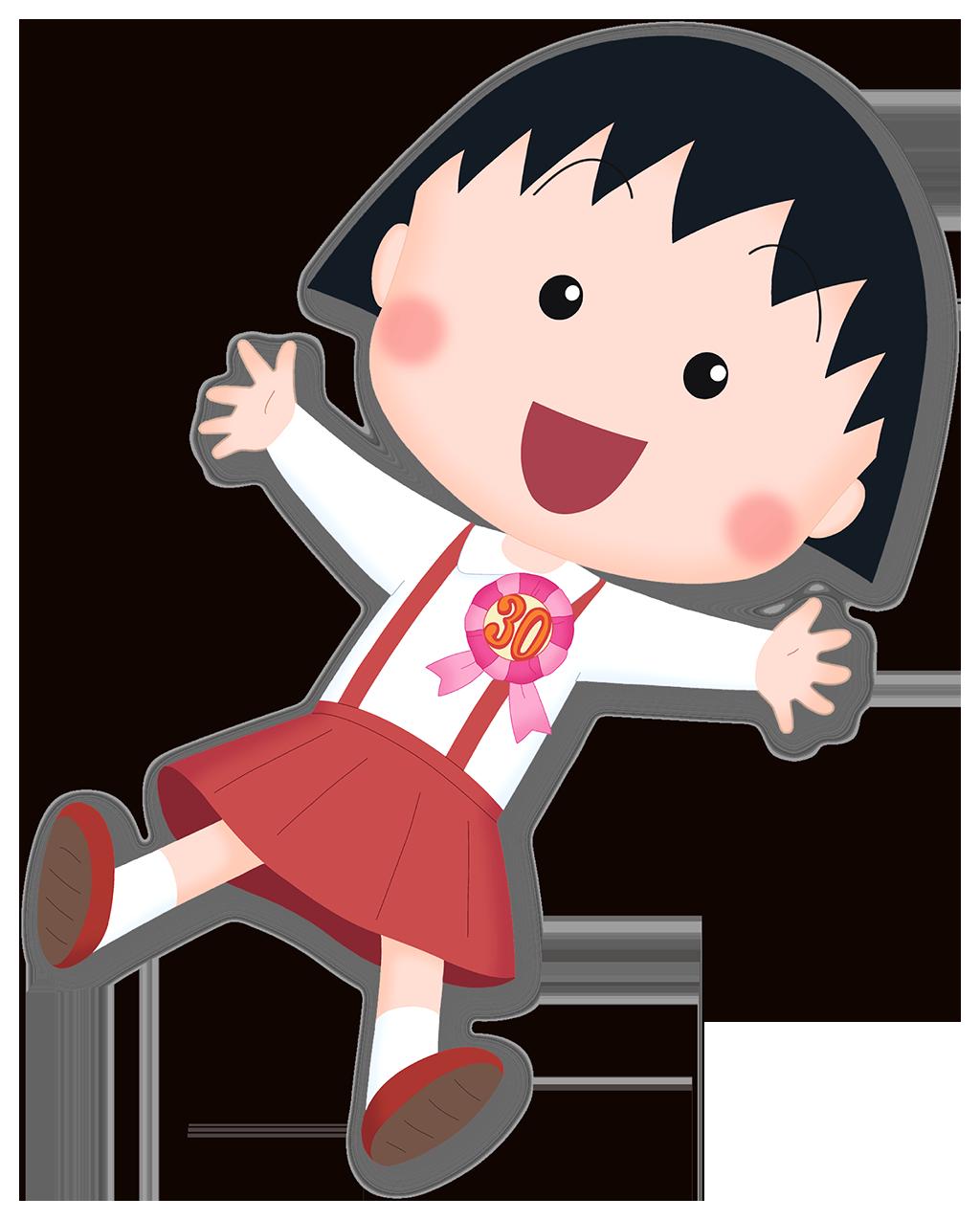 福岡アジア美術館開催「アニメ化30周年記念企画 ちびまる子ちゃん展 ...
